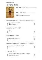 110310【ikejo】miss dolce.jpg
