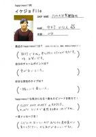 110324【ikejo】junotani.jpg