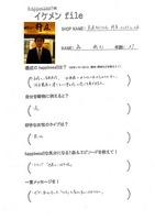 110407【ikefile】kineya.jpg