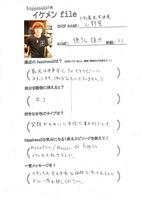 110414【ikefile】yamanoya.jpg