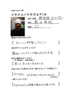 110421【ikefile】moranbon.jpg