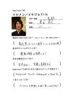 110609【ikefile】harukoma.jpg