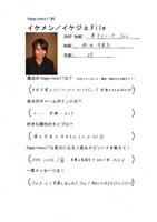 110623【ikejo】sol.jpg