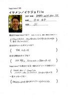 110630【ikefile】barbara market.jpg