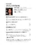 110707【ikefile】laruna.jpg