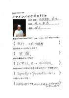 110728【ikefile】mingen.jpg
