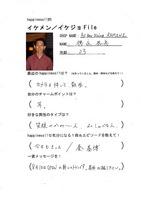 110811【ikefile】.jpg