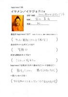 110908【ikejo】yaseuma.jpg