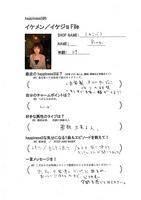 110922【ikefile】mikanbako.jpg