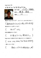 111013【ikefile】barzaru.jpg