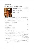 111020【ikejo】raterasu.jpg
