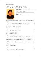 111201【ikefile】maruku.jpg