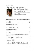 111229【ikefile】donguri.jpg