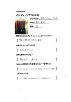 120125【ikefile】pulupo.jpg
