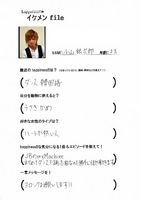 120201【ikefile】kintetsu.jpg