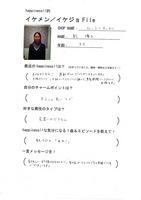 120209【ikejo】mooran kitchen.jpg