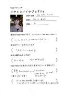 120412【ikejo】ficelle.jpg