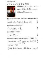 120503【ikefile】boo.jpg