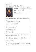 120607【ikefile】waroutei.jpg