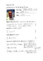 120628【ikefile】iwama.jpg