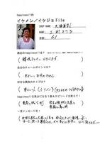 120719【ikejyo】meotozenzai.jpg