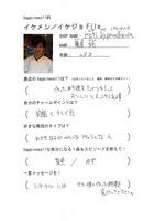 120726【ikefile】koti.jpg