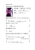 120816【ikefile】holo holo.jpg