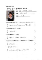 120830【ikejo】dining mohri.jpg