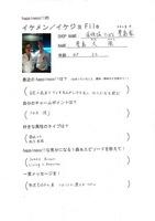 121004【ikefile】toyoshimake.jpg
