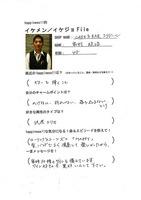 121122【ikefile】corridor.jpg