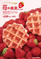 4月マンスリー商品-20140401-085527.jpg