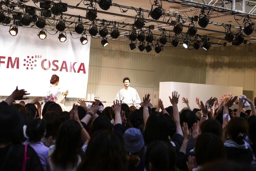 FM OSAKA : happiness!!: 8/13 F...