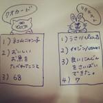 IMG_20131225_175946.jpg