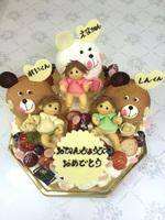 IMG_2019-cake1.jpg