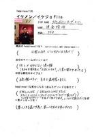 hp 0519【ikefile】rosa roja.jpg