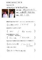 hp 0526【ikefile】kalerz.jpg