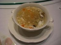 hp 1110 mekipo soup.jpg