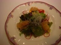 hp 1215 salad.jpg