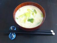 hp0118 soup.JPG