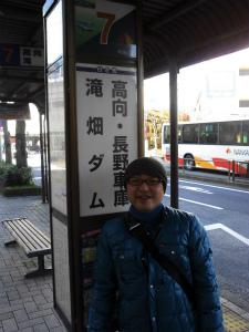 3.14 河内長野駅前バス停.jpg