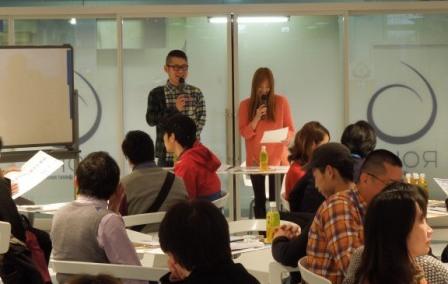 0223-講座開始.jpg