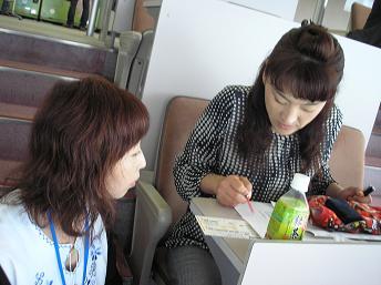 blog6sensei.JPG