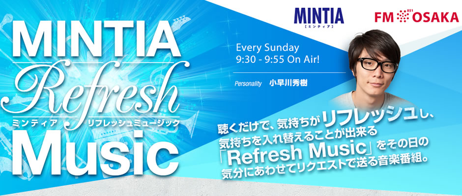 MINTIA Refresh Music