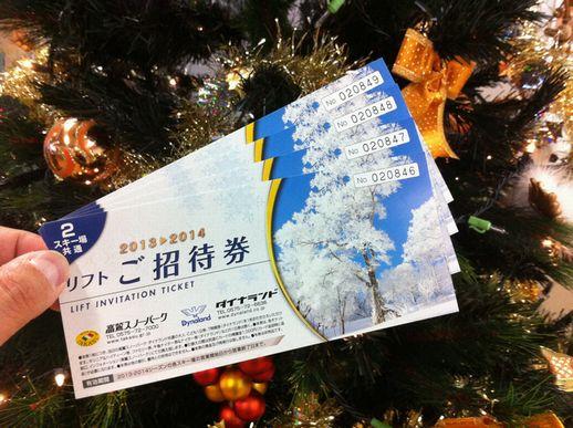 写真 2013-12-19 7 24 11.jpg