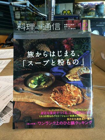 141105book.jpg