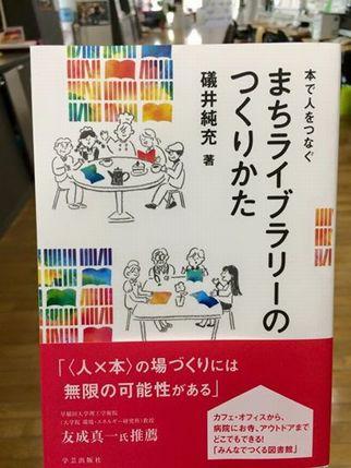 150120book.jpg