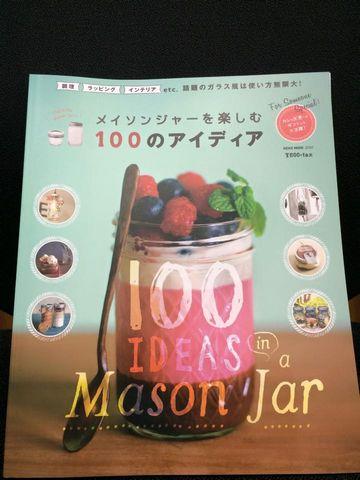 150225book.jpg