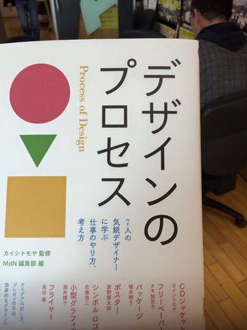 150305book.jpg