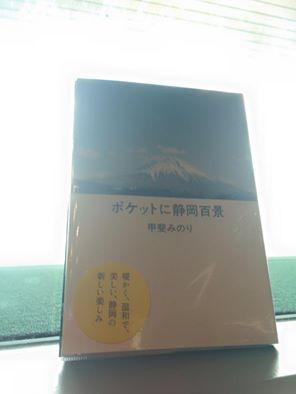 150310book.jpg