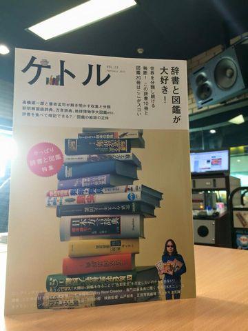 150312book.jpg